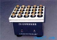 青霉素振荡器 ZW-B