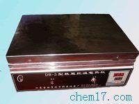 数显控温不锈钢电热板(数显不锈钢电热板) DB-3