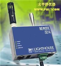 Lighthouse粒子计数器Remote 2014/3014/5014  Lighthouse Remote 2014/3014/5014 在线监测颗粒计数