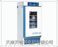 生化培养箱 SPX-80