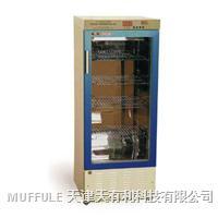 药品冷藏箱 YLX-200B