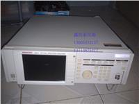 ADVANTEST/Q8341/光谱分析仪 二手仪器现货租赁价格 Q8344
