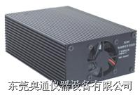直流稳压电源 5V50A