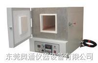 高溫灰化爐 AT-536