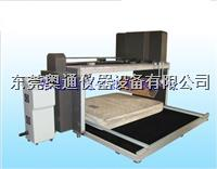 床墊耐壓測試儀,床墊滾壓測試機 AT-980C