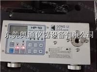 新款扭力測試儀,東莞工廠低價扭力計,電機扭力測定儀 HB-1000