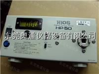 數字扭力測試儀,HP-10.50.100.200.300扭力測試儀 HP-50