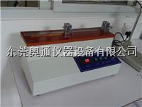 裸電線伸長率試驗機 AT-310