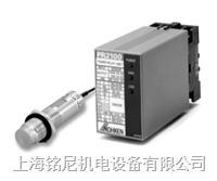 VP11脉衡振动式传感器 日本能研(NOHKEN)VP11脉衡振动式传感器