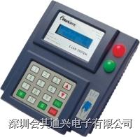 考勤机 LAN01
