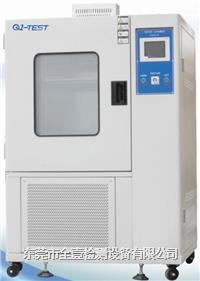 高低温湿热交变箱/高低温交变箱 AHL-