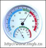 指针式温湿度表,指针温湿度表,指针式温湿度计,指针温湿度计,温湿度计,指针式湿度计,指针式温度计,指针温度表,温度计 WS-2000