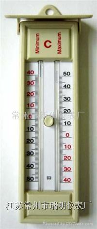 最高最低温度计,最高最低温度表,最低温度计,最高温度计,最高水银温度计,最低水银温度计,最大最小温度计,最大最小温度表,高低温度表,高低温度计,大棚温度计,水银 最高最低温度计,最高最低温度表,最低温度计,最高温度