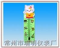 RM-100 室内温度计,室内寒暑表,塑料温度计,挂式温度计,墙挂温度计,挂壁温度计 RM-101