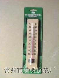室内温度计,室内寒暑表,木头温度计,挂式温度计,墙挂温度计,挂壁温度计 RM-133