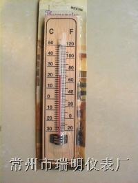 室内寒暑表,木头温度计,挂式温度计,墙挂温度计,挂壁温度计 RM-138