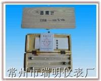 玻璃浮计,比重计,酒精计,糖度计,婆美计,密度计,海水密度计,电液密度计,乳汁计 RM-1048