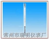 凝点水银玻璃温度计 RM-1008