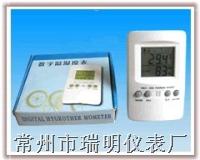 干湿温度计,室内温度计,指针式温度计,挂式温度计,墙挂温度计挂壁温度计 RM-121