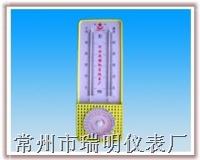干湿温度计,室内温度计,室内寒暑表,塑料温度计,挂式温度计,墙挂温度计挂壁温度计 RM-118