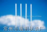 留点温度计(留点水银温度计,流点温度计)WNG/WNY,水银柱温度计 RM-001