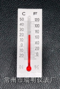 Cardboard Thermometers XH-003