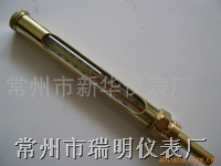 Round Glass Thermometer with Brass protecting case