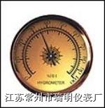 WS-40S 高级指针式温湿度计,表盘式温湿度计,表盘式温湿度表,指针式温湿度表,温湿度计 WS-40S