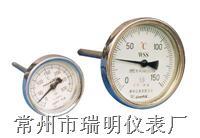 双金属温度计原理,万向型双金属温度计,电接点双金属温度计,wss双金属温度计,万向双金属温度计,双金属温度计型号,防爆双金属温度计,双金属温度计图片 WSS