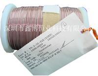 TT-J-30-SLE热电偶线|感温线|测温线 TT-J-30-SLE