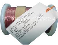 TT-T-36-SLE热电偶线|TT-T-36-SLE美国omega热电偶线|T型omega热电偶线 TT-T-36-SLE
