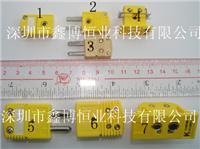 K型热电偶端子|美国omega K型分度号热电偶插头插座 K型