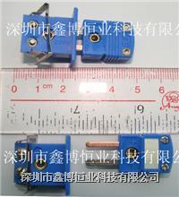 MPJ-T-F热电偶面板插座+SMPW-T-M热电偶插头 MPJ-T-M/F