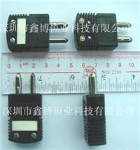 OSTW-J-M热电偶插头|J型热电偶大插头 OSTW-J-M