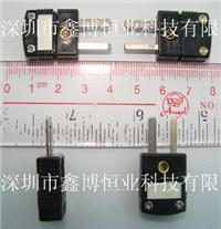 SMPW-J-M热电偶插头|J型热电偶端子 SMPW-J-M