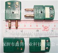 OSTW-R/S-M-S热电偶插头+OSTW-R/S-F热电偶测温插座 OSTW-R/S-M/F
