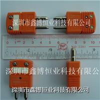 OSTW-N-M-S热电偶测温插头|N型实心热电偶插头 OSTW-N-M-S