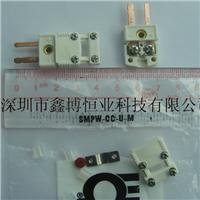 SMPW-CC-U-M热电偶插头 SMPW-CC-U-M