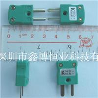 K型热电偶插头|欧洲标准K型绿色扁插 绿色K型热电偶插头