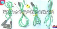 W-ST50A-1000-3C热电偶连接线 W-ST50A-1000-3C