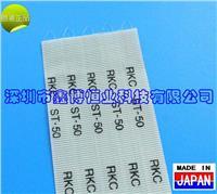 日本RKC原装 ST-50B-100-4 测温端裸露开放式热电偶全国出售 日本RKC原装 ST-50B-