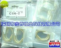 RKC热电偶/感温线ST-50-300全国总代理 RKC热电偶/感温线ST-50