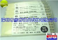 深圳鑫博日本RKC表面粘贴式热电偶ST-50B-100-4-低价销售 日本RKC表面粘贴式热电偶ST