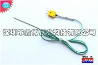 深圳鑫博ST-11K-010-TS1-ANP热电偶 日本安立-厂价供应 ST-11K-010-TS1-