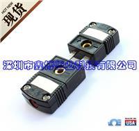 SMPW-J-MF美国omega插头插座全国供应 SMPW-J-MF