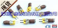 GG-K-30测温线 美国omega厂价直销 GG-K-30