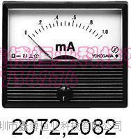208230交流精密电压表 208230