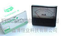 2085A30交流电压表高精密 2085A30