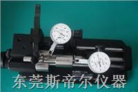 同轴度仪T型刀/同轴度仪粗皮刀/同轴度仪螺旋钻头 CON1-102/CON2-102/CON3-102