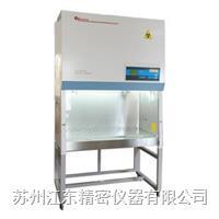 生物安全柜 BSC-1300IIB2(紧凑型)